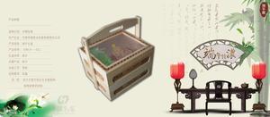 端午礼盒-011.jpg
