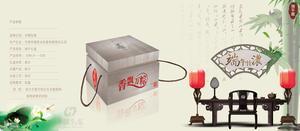 端午礼盒-008.jpg