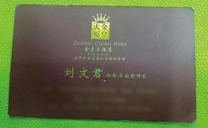 金皇大酒店-.jpg