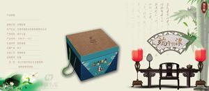 端午礼盒-013.jpg