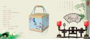 端午礼盒-014.jpg