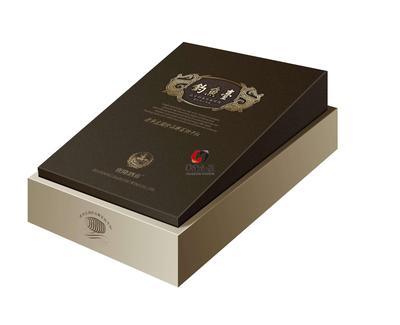 04标礼盒