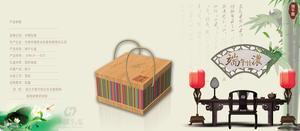 端午礼盒-015.jpg